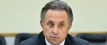Мутко пообещал, что ЧМ-2018 в России не отменят