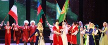 Российские зрители пустились в пляс вместе с а азербайджанскими ашугами