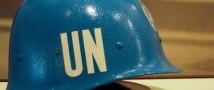 Что будет делать миротворческая миссия ООН в Украине?