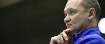 Главный тренер мужской сборной по волейболу подал в отставку