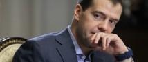 Медведев заявил, что Россия не будет составлять «черных списков» журналистов