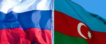 Россия и Азербайджан: вместе против «войн памяти»