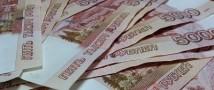Московский полицейский арестован за мошенничество на 4 млн рублей
