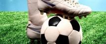 Россиянам больше не интересен футбол