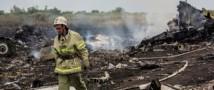 Идея создания трибунала по крушению Boeing MH17 была поддержана Австралией