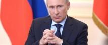 Путиным был подписан закон о переносе парламентских выборов, которые запланированы на будущий год