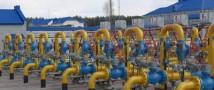 Со стороны России созданы все необходимые условия для того, чтобы Украина могла заполнить газовые хранилища