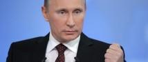 Слово «санкции» будет устранено из политического словаря