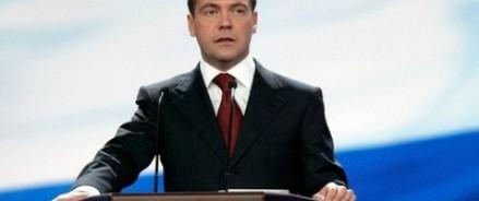 Российские власти выделили 4,5 млрд рублей на ремонт автомобильных дорог