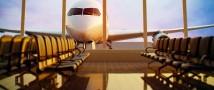 ФСБ отправит VIP-пассажиров аэропортов в общую очередь