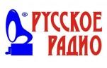 Активисты заявили о своей позиции касательно покупки радиостанции «Русское радио» государством