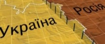 Харьковская область полностью готова к строительству «стены», которая будет разделять Украину и РФ