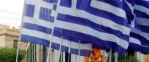 В Грецию значительно уменьшился поток туристов