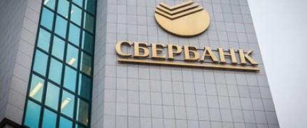 В Москве расстреляли двух клиентов «Сбербанка»