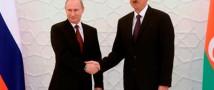 Гуманитарные связи между Россией и Азербайджаном работают на долгосрочную стратегию