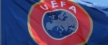 УЕФА рассекретило данные о дефиците бюджета ФК «Динамо»