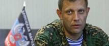 В ДНР 18 октября пройдут выборы глав районов и городов