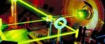 Самый мощный в мире лазер прошел испытания