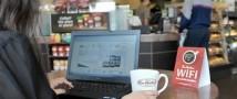 За организацию анонимных публичных сетей Wi-Fi будут штрафовать