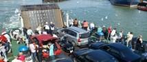 Автомобильная очередь на паром в Крым за минувшие выходные выросла в несколько раз