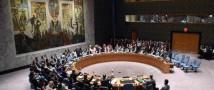 РФ заблокировала резолюцию о трибунале по Boeing
