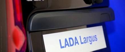 АВТОВАЗ собирается выпустить LADA Largus в алом цвете