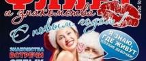 Журнал «Флирт» рекламировал продажную любовь