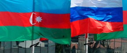 Сотрудничество России и Азербайджана прирастает межрегиональными связями