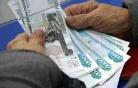 Пенсионный возраст в России еще несколько лет повышаться не будет