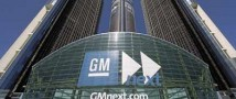 Автоконцерн General Motors остановил свой завод в Петербурге