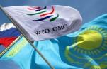 Казахстан вступит в ВТО