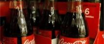 Реструктуризация бизнеса в РФ сократила доход компании Coca-Cola