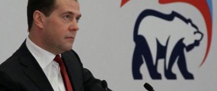 Дмитрий Медведев возглавит список партии «Единая Россия» на предстоящих выборах в Госдуму