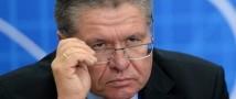 Министр заверил: кризис пошёл на спад