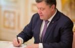 Новый транш Украине уже одобрен в МВФ