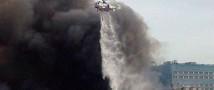 Пожар на ЗИЛ-овской территории в Москве сейчас уже локализован