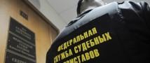 Жительница Астрахани сменила пол из-за долгов
