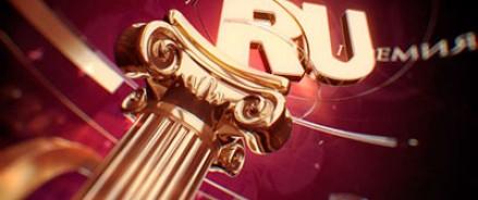 Начался прием заявок для соискателей «Премии Рунета 2015»