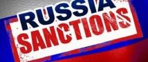 Санкции против России были продлены еще шестью европейскими странами
