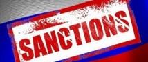 Реакция на санкции