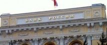 Центральный Банк приостановил покупку валюты из-за волатильности