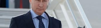 Президент России выступил на открытии чемпионата мира
