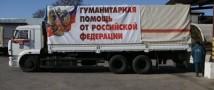Дети Донбасса получат учебники от Российской Федерации