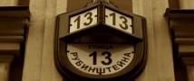 Ленинградскому рок-клубу выделили новое помещение