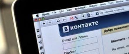 Прокуратура Петербурга требует закрыть паблик MDK в «ВКонтакте»