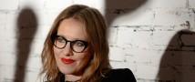 Ксения Собчак заявила, что терпеть не может «жирных людей»