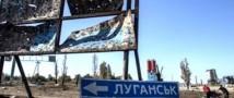 Представители ОБСЕ ответили на вопросы мирных жителей Донецка