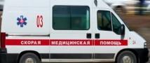 60 человек стали жертвами страшной аварии в Хабаровске