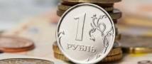 ЦБ объявил о снижении ключевой ставки до 11%