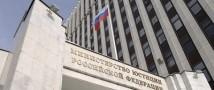 Россия будет судиться из-за ареста своего имущества за границей